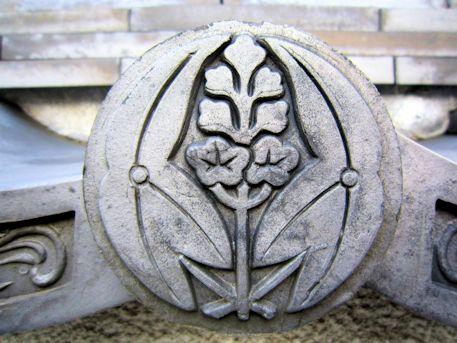 宋祐寺の紋