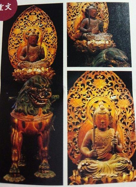 八字文殊菩薩騎獅像