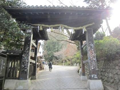 吉野山の黒門