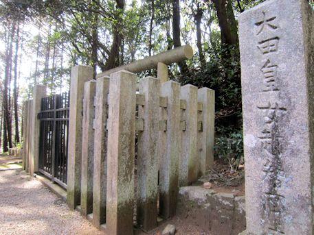 大田皇女の墓