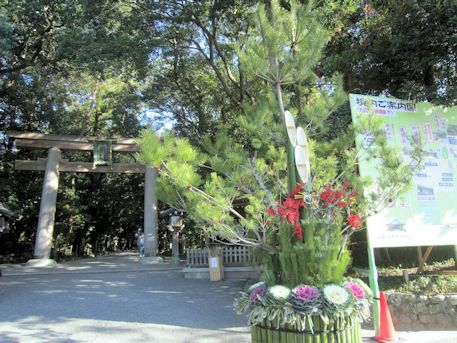 大神神社の大門松