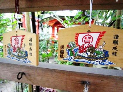 漢国神社の絵馬