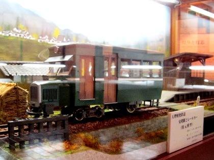 天理軽便鉄道の模型