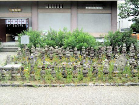 元興寺法輪館
