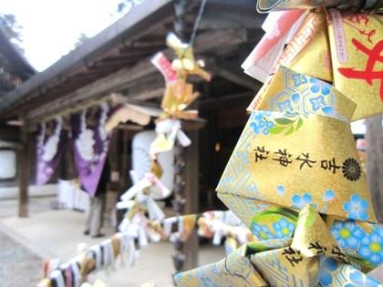 吉水神社のおみくじ
