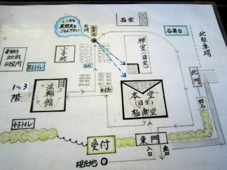 元興寺境内案内図