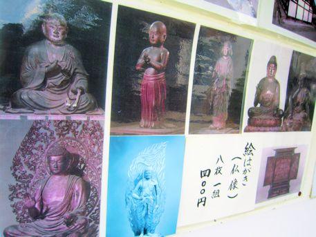 元興寺の絵葉書