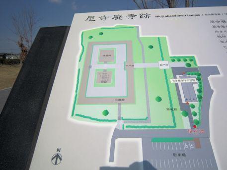 尼寺廃寺跡の見取図