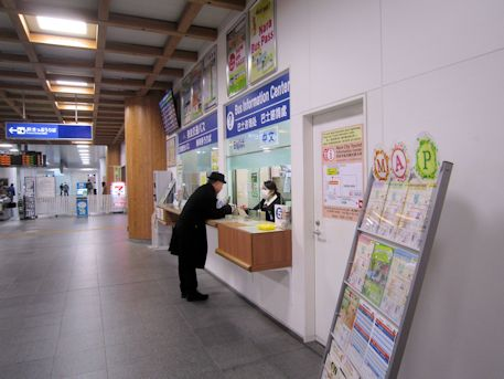 奈良駅のバス案内所