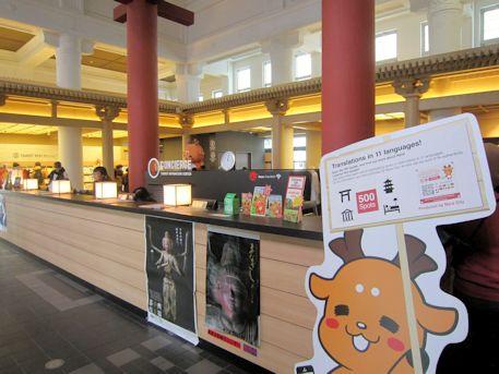 JR奈良旧駅舎の観光案内所