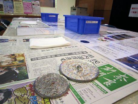 海獣葡萄鏡の鋳造体験