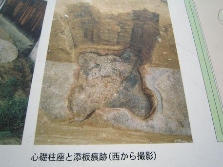 尼寺廃寺跡の塔心礎