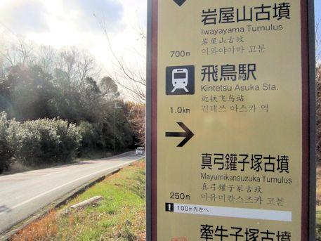 真弓鑵子塚古墳の道案内