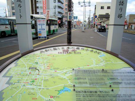 桜井駅前案内板