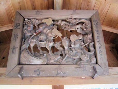 八幡神社の絵馬