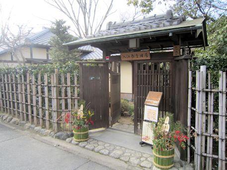 入江泰吉旧居