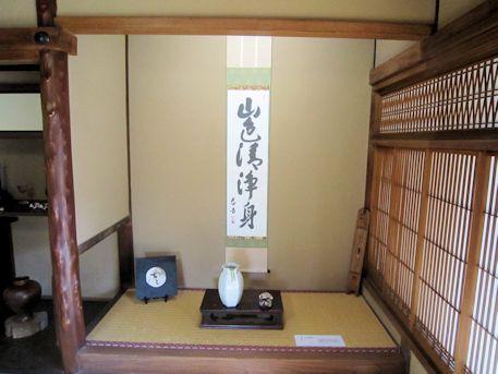 入江泰吉旧居の客間