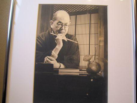 武者小路実篤の肖像写真