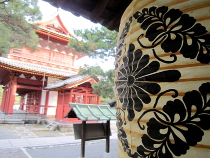 妙心寺退蔵院の提灯