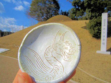 特別史跡キトラ古墳