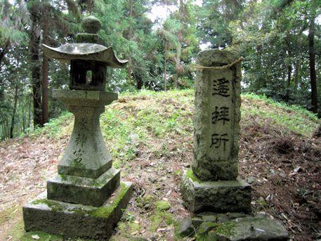 春日神社の遥拝所