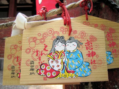 談山神社の縁結び絵馬