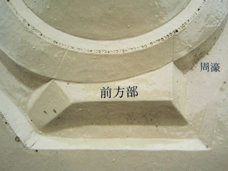 帆立貝式古墳の模型