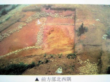 三吉石塚古墳の発掘調査