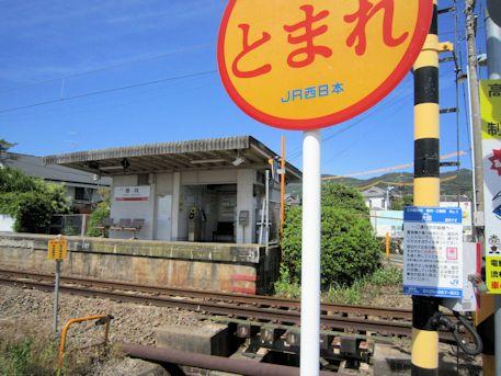 JR巻向駅
