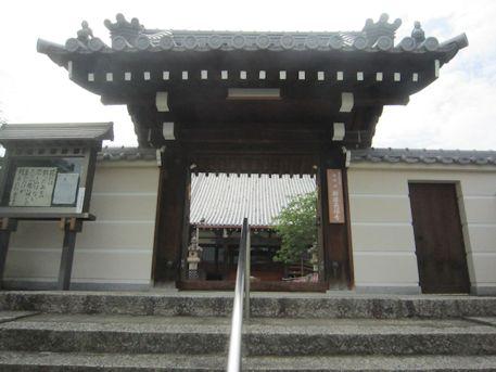 新家長福寺山門