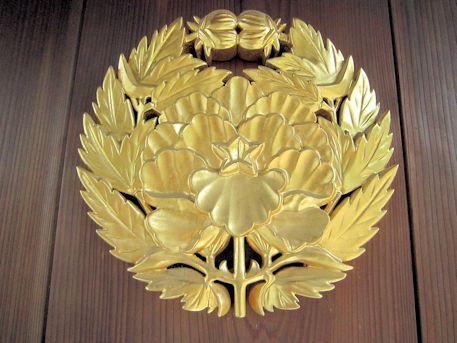 新家長福寺の寺紋