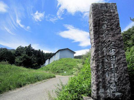 篠畑神社の社号標