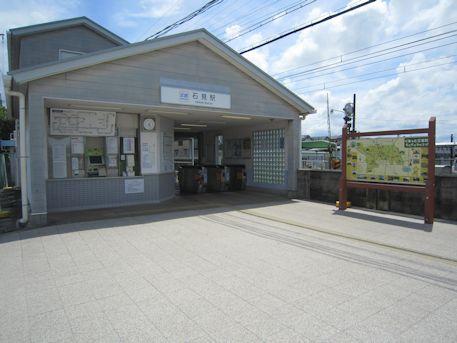 近鉄石見駅