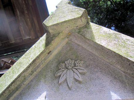 篠畑神社の社紋
