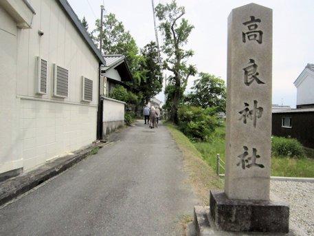 高良神社の社号標