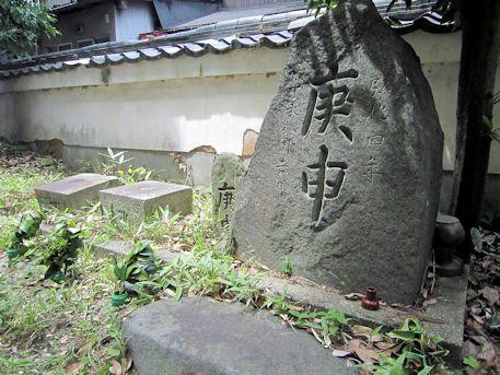 高良神社の庚申塔