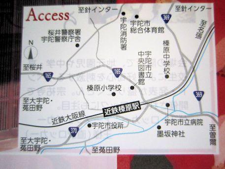 近鉄榛原駅周辺地図
