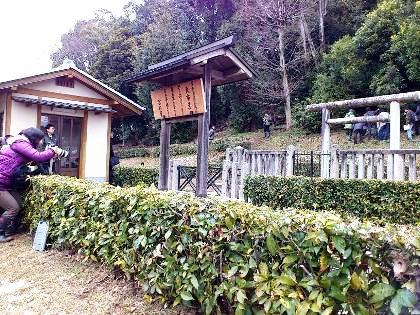 箸墓古墳礼拝所