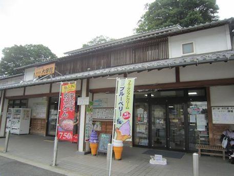 道の駅の物産館