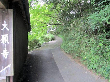 大願寺のアクセスルート