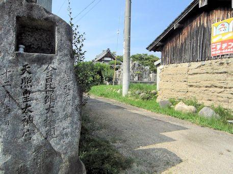 慶運寺近くの石標
