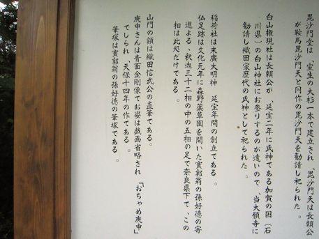 大願寺の沿革