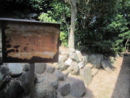 慶運寺裏古墳の案内板