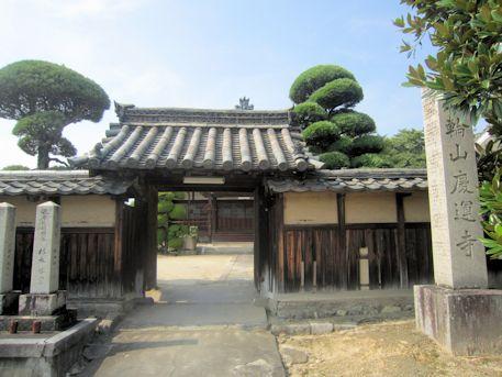三輪山慶運寺