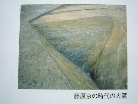 藤原京時代の大溝写真