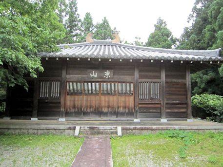 松源院の建築物