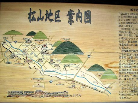 松山地区案内図