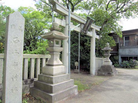 石上市神社の社号標