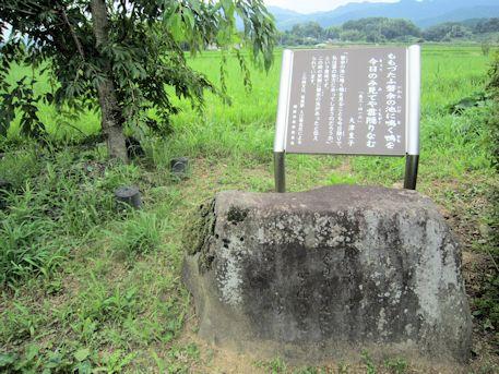 大津皇子の万葉歌碑