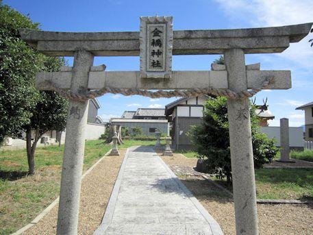 金橋神社鳥居